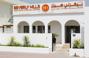 Beverly Hills Aesthetic & Medical Centre Unveils Most Advanced Facility in the UAE