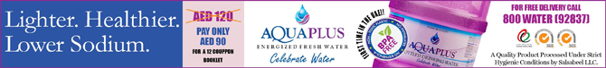 Aquaplus water