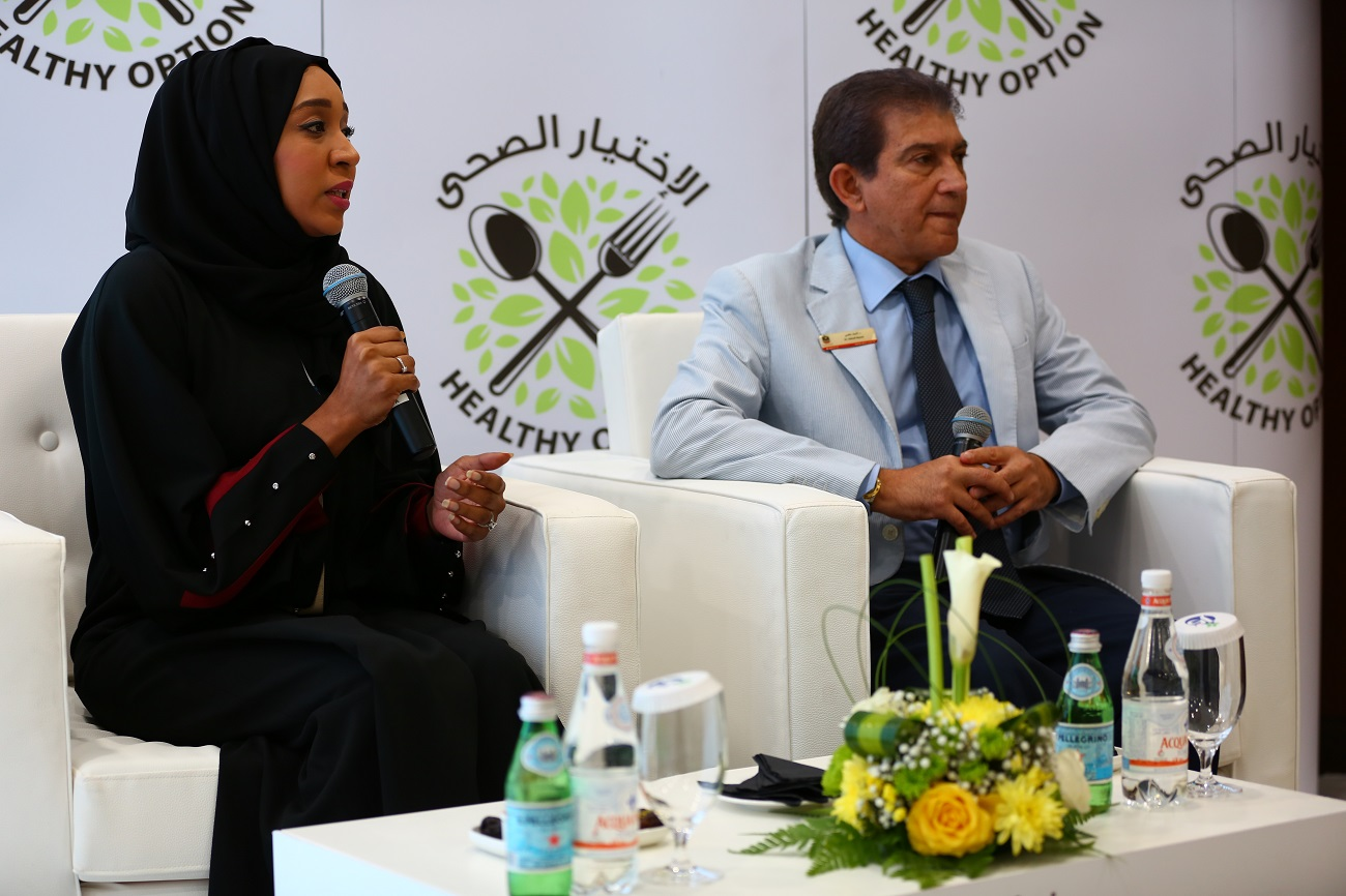 Ministry of Health and Prevention Launches the 'Healthy Restaurant' Initiative
