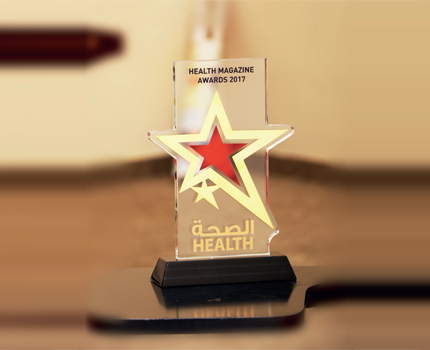 The Annual Health Magazine Awards 2017