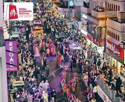 Shop. Win.celebrate.Dubai Shopping Festival 2017