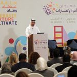 mubarak-al-shamsi-director-of-abu-dhabi-convention-bureau-2