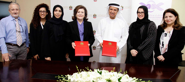The Ministry Of Health Prevention Signs An Agreement With The