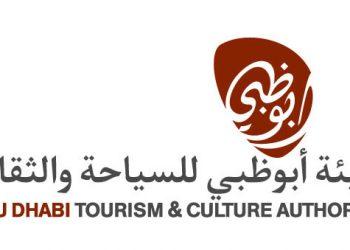 abu-dhabi-tourism-amp-cultural-authority1