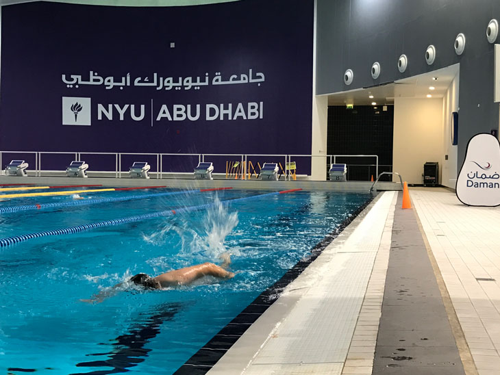 beginning saturday september 9 2017 iswimnyuad will provide the public with free weekly access to nyu abu dhabis olympic size swimming pool
