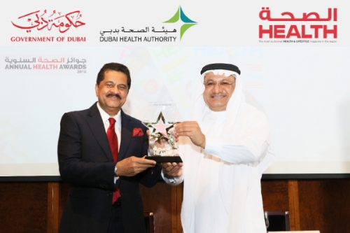 Annual HEALTH Awards 2018: The Biggest and Prestigious Healthcare Awards in the Region Celebrating Outstanding Contributions