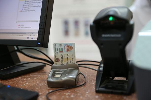 Daman Distributes 2 000 Emirates Id Card Readers To
