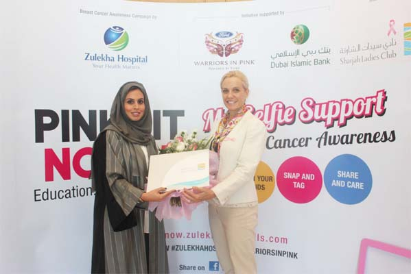 """In collaboration with Zulekha Hospitals Sharjah Ladies Club hosts a breast cancer awareness lecture """"Pink it Now"""""""