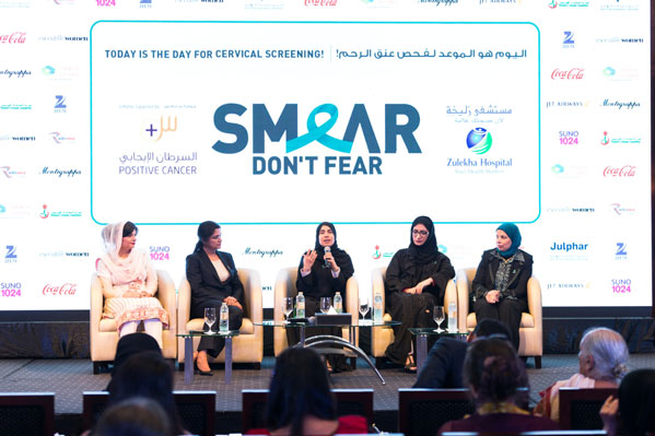 Zulekha-Hospital-Cervical-Cancer-Campaign-Speakers-Panel