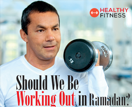 Should We Be Working Out in Ramadan?