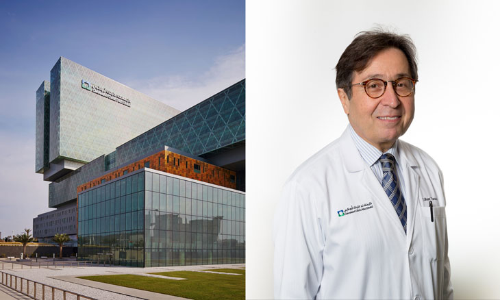 Cleveland Clinic Abu Dhabi's Academic Office Launches New Programs