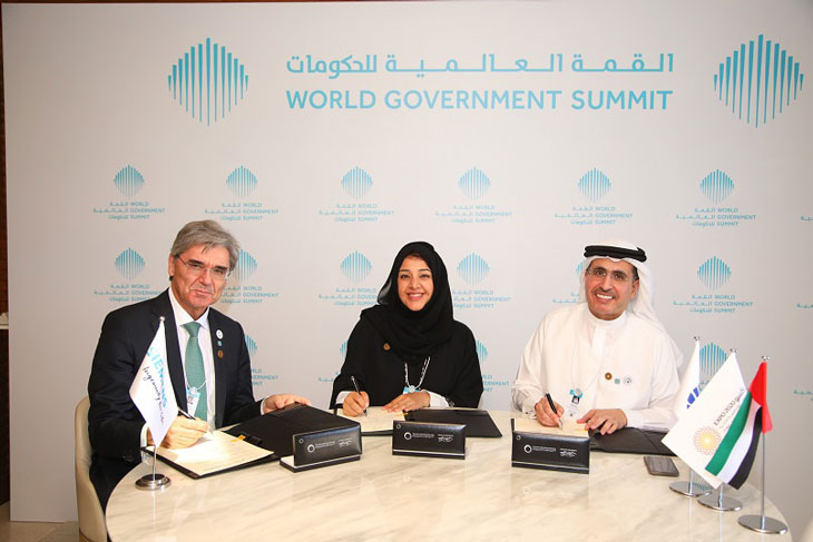 dewa-signs-mou-with-expo-2020-dubai-and-siemens-to-kick-off-photo-aetoswire_1518501768