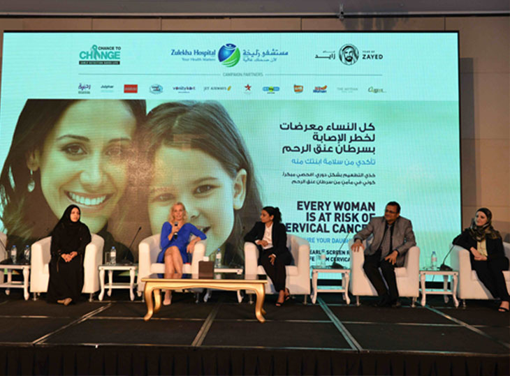 Chance to Change : Zulekha Hospital to honour Year of Zayed with free cervical cancer vaccines available for 500 girls and boys in UAE