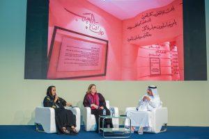 Abu Dhabi International Book Fair 2019 Celebrates the Life and Works of UAE poet Ousha bint Khalifa Al Suwaidi