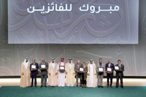HH Sheikh Hazza bin Zayed honours the winners  of the Sheikh Zayed Book Award