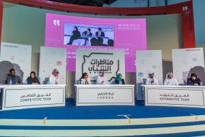 Young Arabs examine pros and cons of digital and paper books at Abu Dhabi International Book Fair 2019