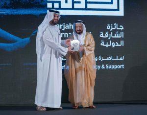 Sultan Al Qasimi Bestows Big Heart Foundation's Ambassador title on Emirati Singer, Hussein Al Jasmi