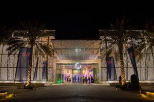 Ramadan Arcade Returns to Manarat Al Saadiyat