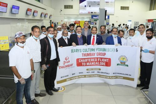 Chartered Flight Organized by Thumbay Group and Bearys Cultural Forum Repatriates 186 Kannadigas Stranded in UAE
