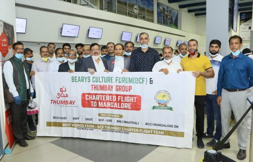 Second Chartered Flight Organized by Thumbay Group and BCF Repatriates 178 Kannadigas Stranded in the UAE