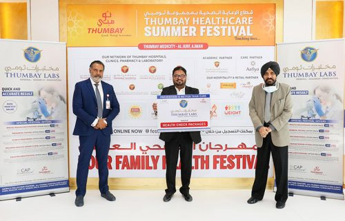 Thumbay Labs announces 'Prevention is better than Cure' Campaign